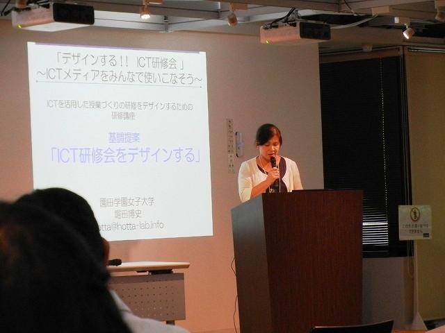 閉会の挨拶 大阪府放送・視聴覚教育研究会副会長