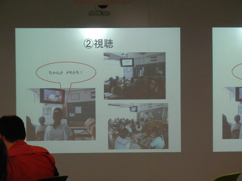 福元先生 6年 社会 番組名  歴史にドキリ「徳川家光~江戸幕府と大名~」