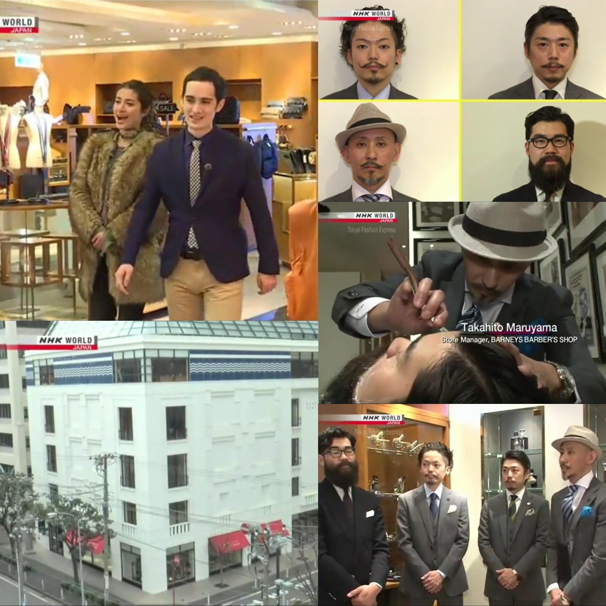 【 TOKYO FASHION EXPRESS 】NHK WORLD