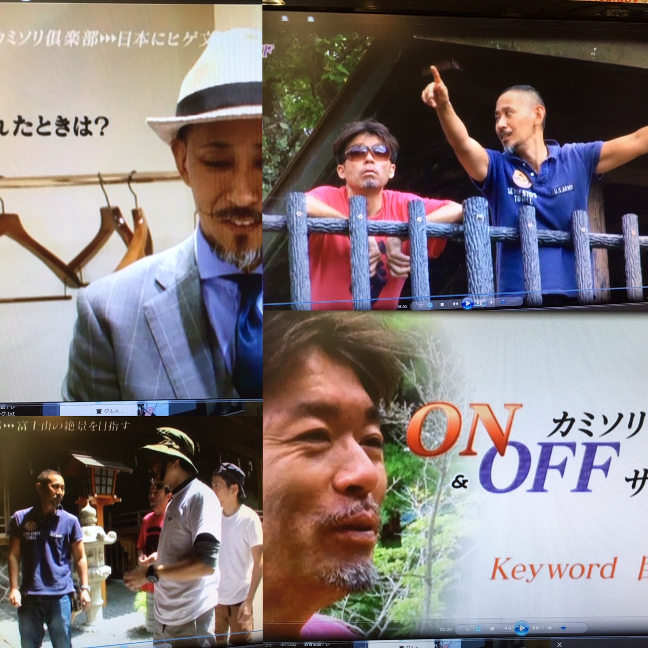 【ON&OFF】日テレBS