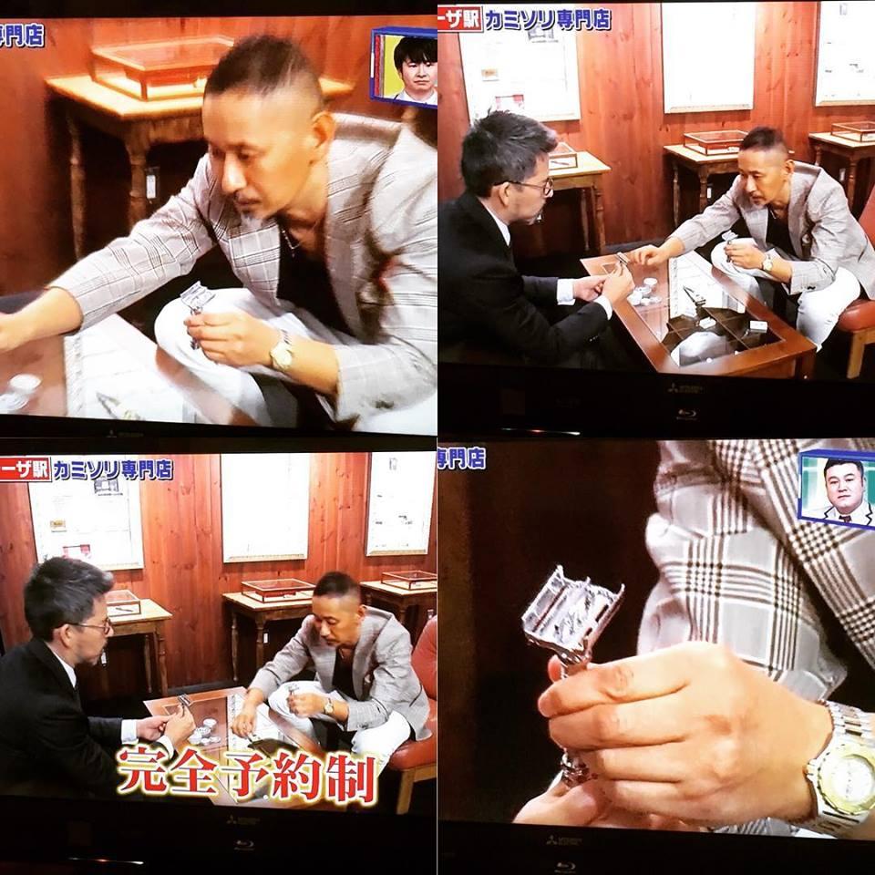 【スクール革命】日本テレビ