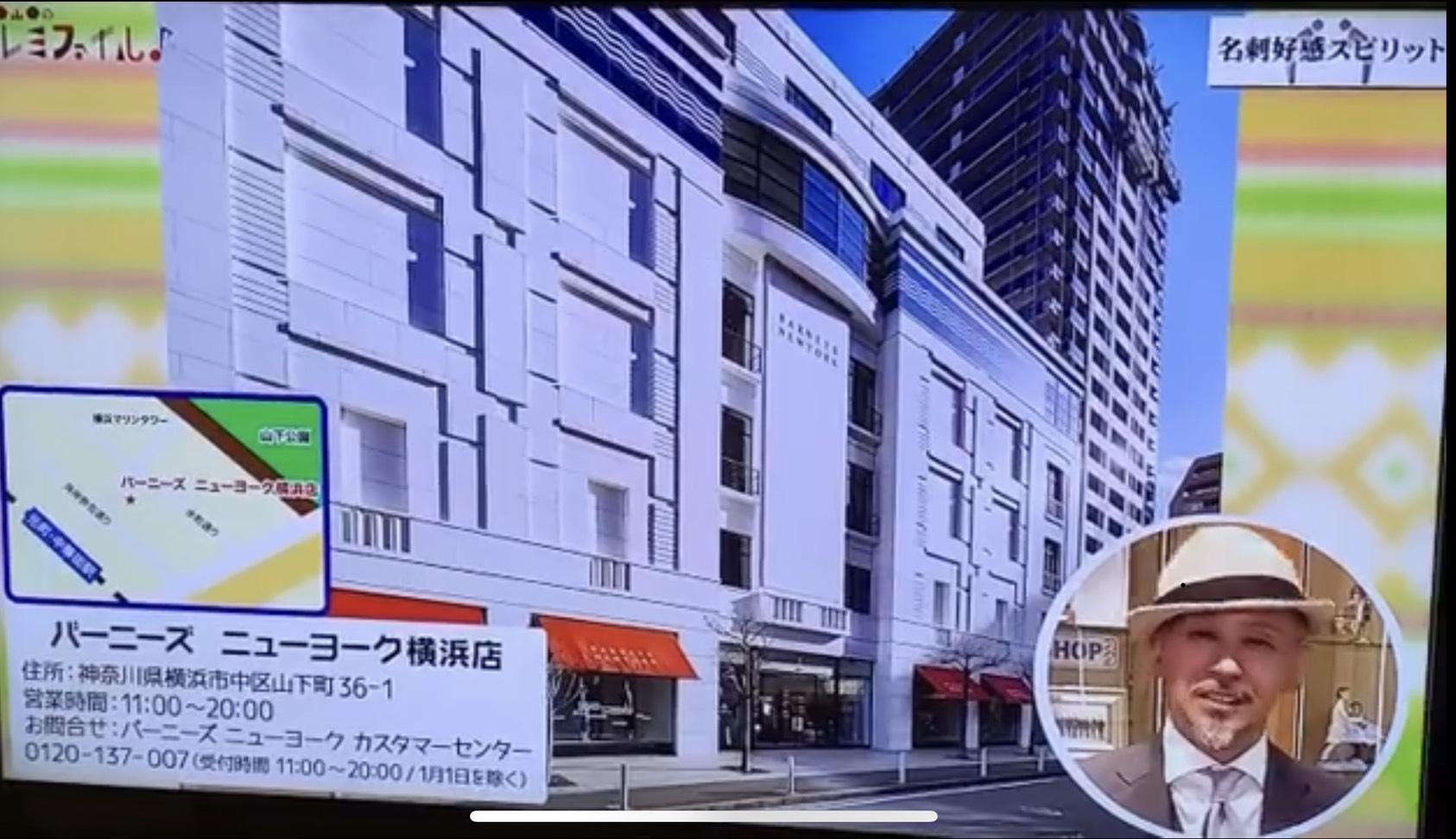 【吉田山田のドレミファイル】テレビ神奈川