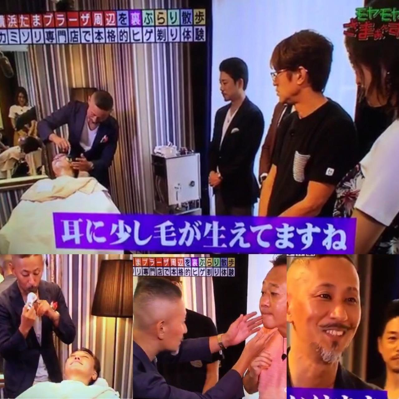 【モヤモヤさま~ず2】テレビ東京