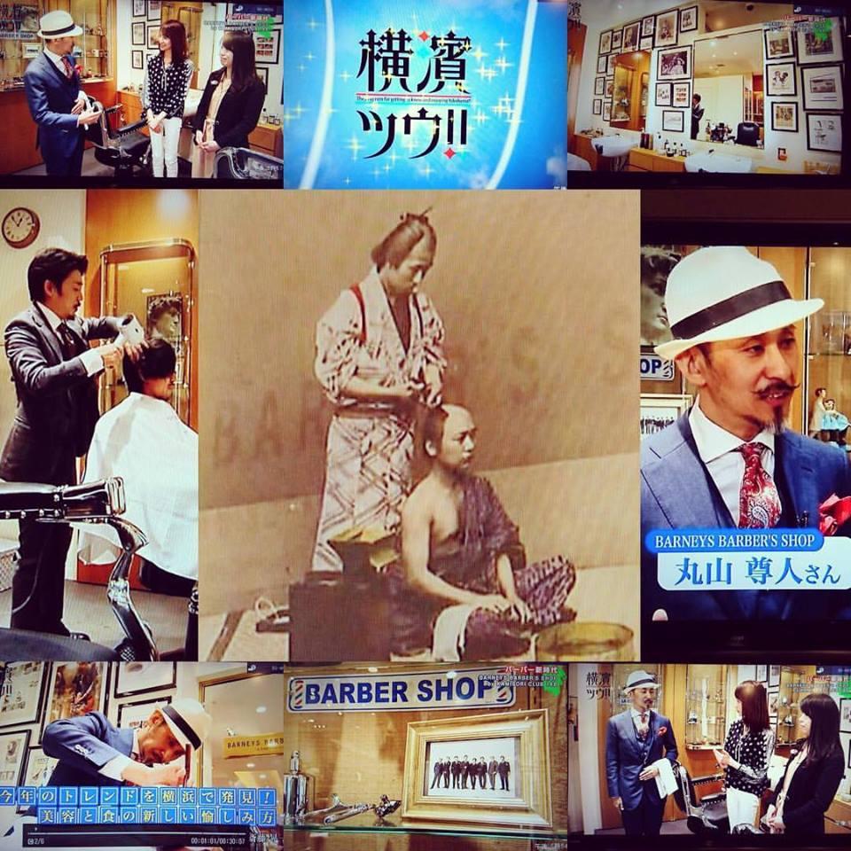 【横濱ツウ!!】J:COM