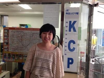 일본유학시험 최고득점자