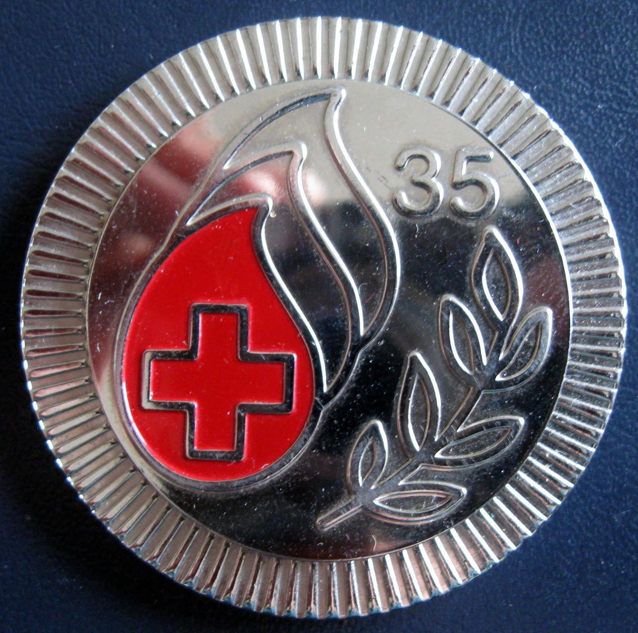 Medalla 35 veces Donante Voluntario de Sangre, Cruz Roja de Yugoslavia.