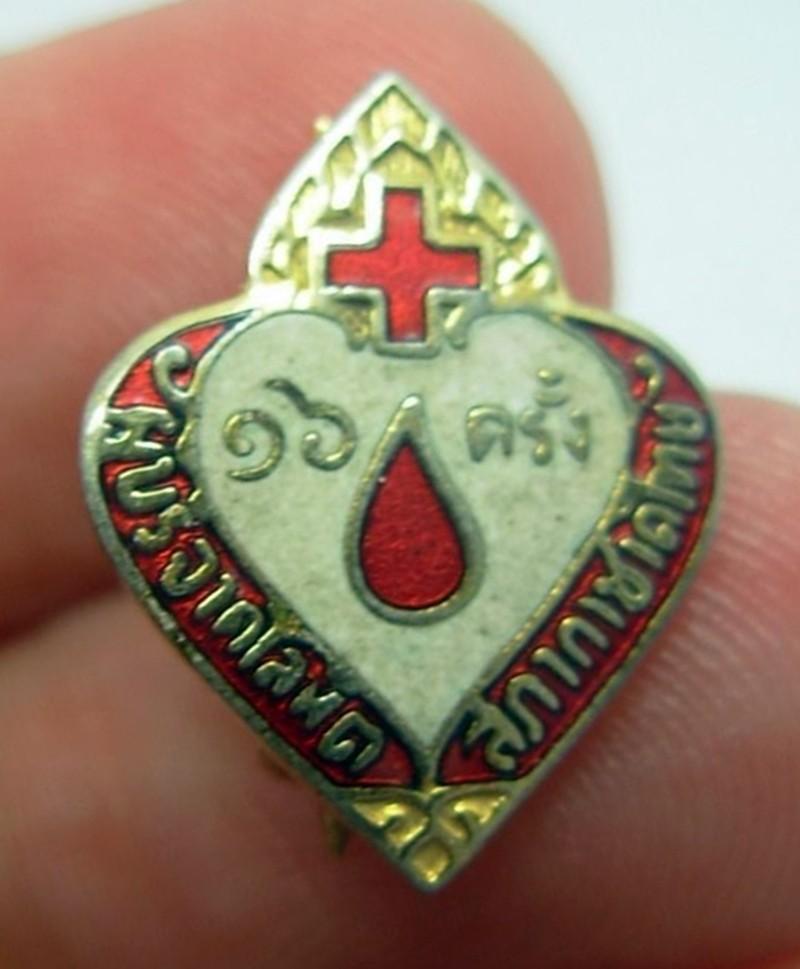 Pin Cruz Roja, 16 donaciones de Tailandia.