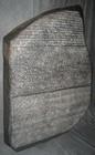 Piedra Rosetta.