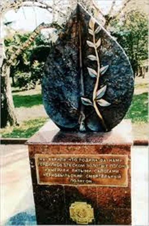 Gota de Sangre, realizado para las Victimas de la Limpieza de Chernobyl.