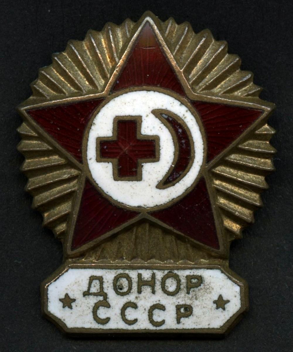 Pin esmaltado Ruso, donantes de Sangre.