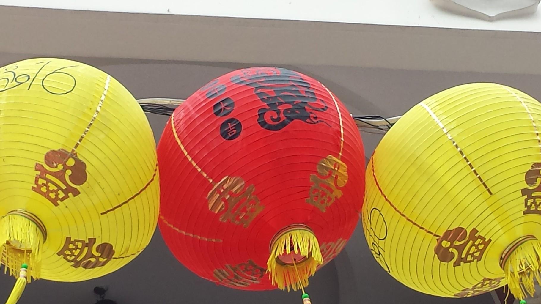 Schmuck Chinesisches Neujahrsfest