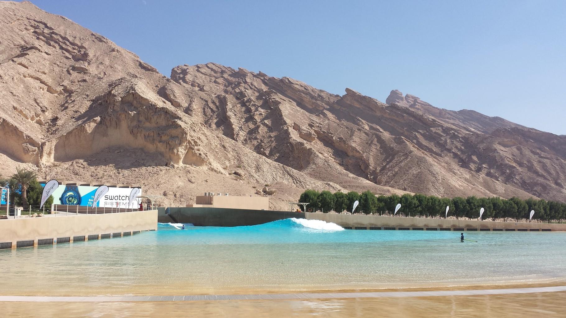Wadi Adventure Park