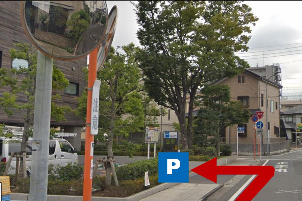 あいパル駐車場入口です