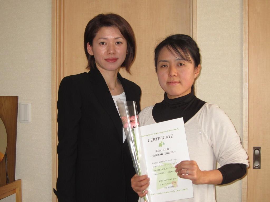 2011年11月29日台湾式リフレクソロジーコース卒業