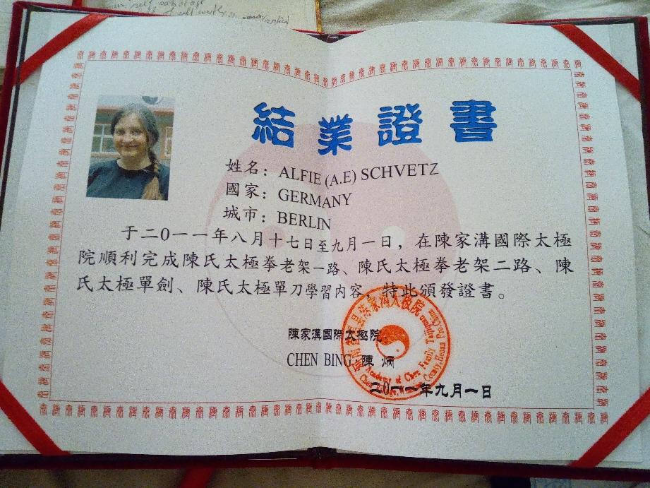 Schulzertifikat von Chen Bing 2011 nach mehrwöchigen Trainingsaufenthalt