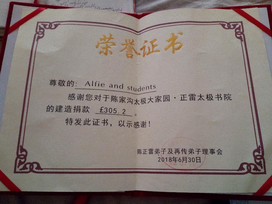 """Nach GM CZL's Unfall: Spendensammlung für die Fertigstellung """"unserer"""" Schule in Chenjiagou"""