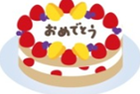 安心生活・安心安全生活・健康生活・便利生活に潤いを与えるスイーツ・ケーキ・洋菓子・和菓子&パンを通じて貢献します。