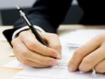 便利生活・安心生活・安心安全生活を弁護士・司法書士・税理士・社労士が支えます。