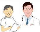 安心生活、便利生活、安心安全生活、健康生活を医療で支えます。病院、歯科、薬局、鍼灸、マッサージ、整骨院他。