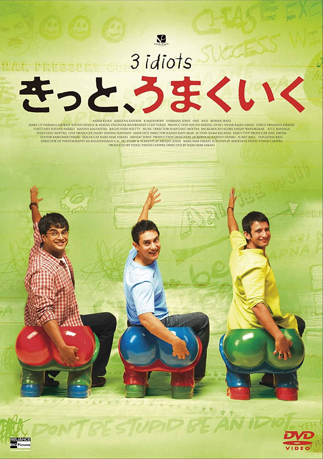 """Movie Review of """"3 Idiots"""" [ Japanese Title """"All Is Well"""" ]"""