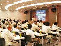 労働安全衛生大会の様子3
