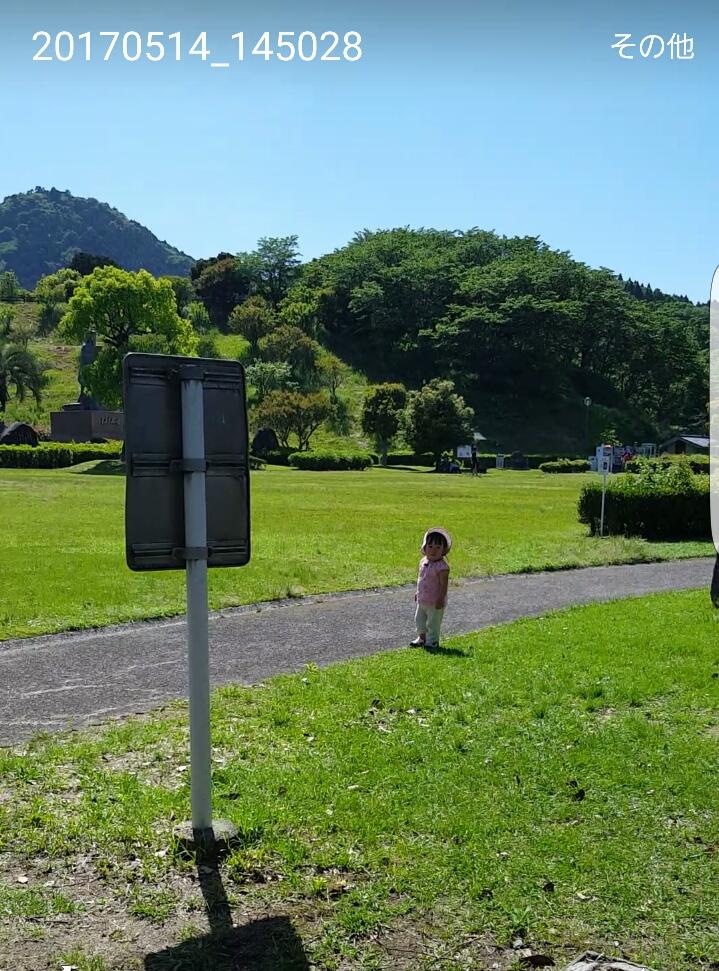 佐賀県塩田の和泉式部公園にて緑たっぷり