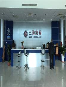 台湾三隆歯輪(歯車)会社訪問