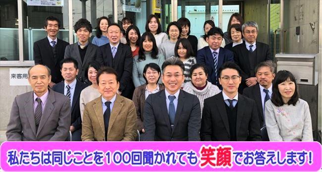 仮決算 節税 杉浦経営会計事務所
