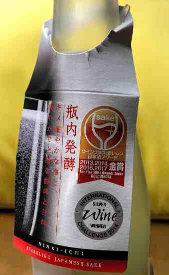 二本松市 人気酒造 人気一