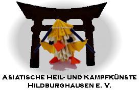 Kung Fu Küken Logo 12 von Daniela Spröh