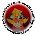 Kung Fu Küken Logo 6 von Daniela Spröh