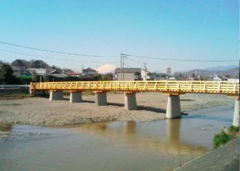 前河原橋補修