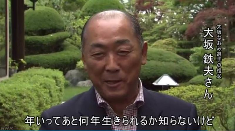喜びの祖父 根室漁業組合 大坂組合長