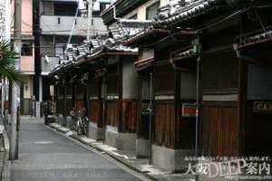 都心の下町では狭い路地に長屋が立ち並びました