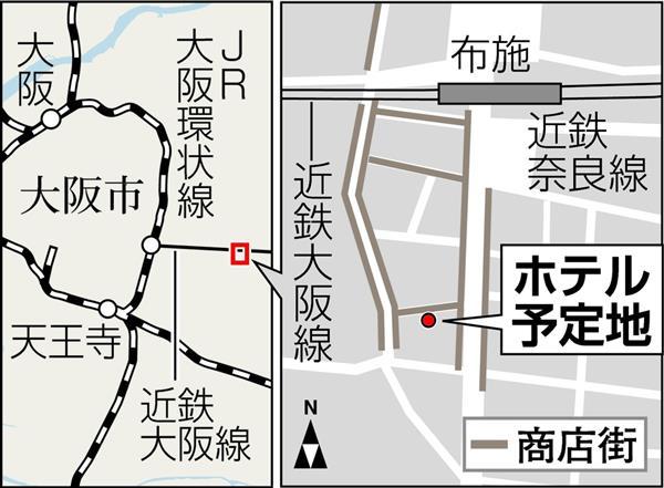 東大阪 商店街と布施駅(近鉄東大阪線)