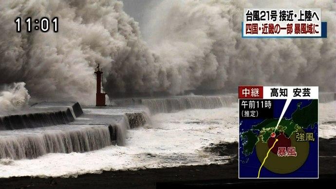 高知県安芸海岸に打ち付ける高波
