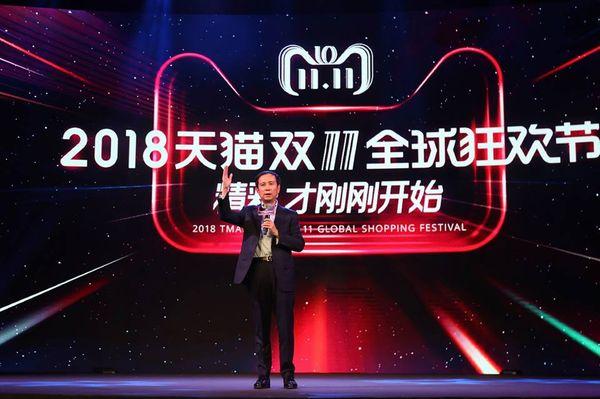 中国 ネット通販アリババ 驚異の売り上げ