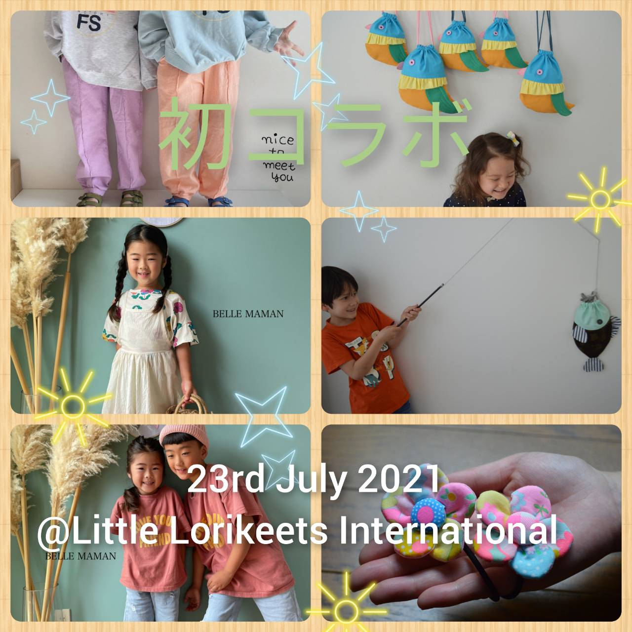 Little Lorys Products展示販売会