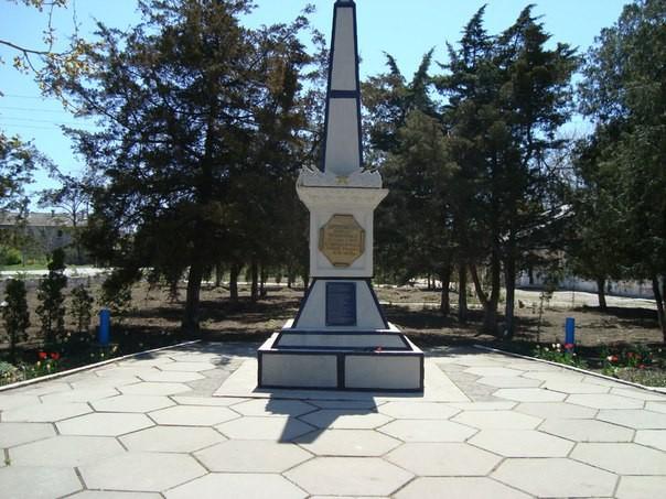 Памятник чернышевцам погибшим во время Великой Отечественной Войны 1941-1945
