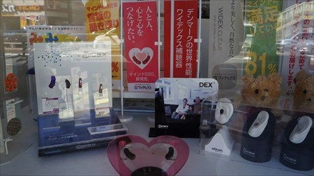大阪で補聴器をお探しなら【ふたば補聴器】~シーメンスなど高品質な補聴器もご用意~