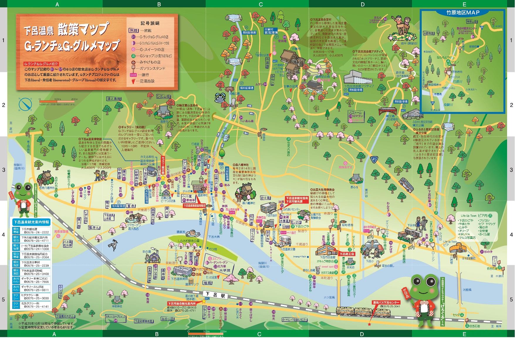 観光 下呂 温泉 【2020年】はじめての下呂温泉♪王道の観光スポット&ポイントをご紹介