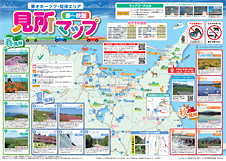 見所マップ2015(秋~春・日本語版)