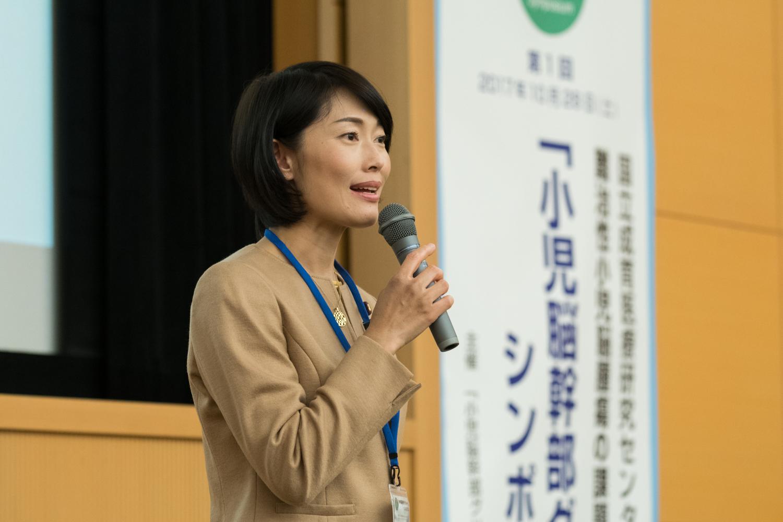 元環境大臣 丸川珠代 参議院議員