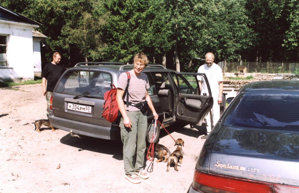 Прибытие участников - Татьяна Сычева