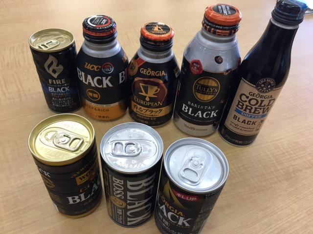 かっこいいブラック缶の精鋭たちww