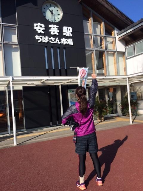 ちょうど一年前の写真。安芸から高知市まで。しんどすぎたw