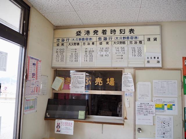 盛港。広い待合室があります☆レトロな雰囲気。