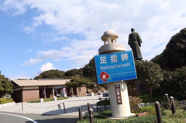 後ろに見えるは、土佐清水の英雄、ジョン万次郎さんの銅像です。