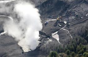 2010年10月鬼首地熱発電所の大事故