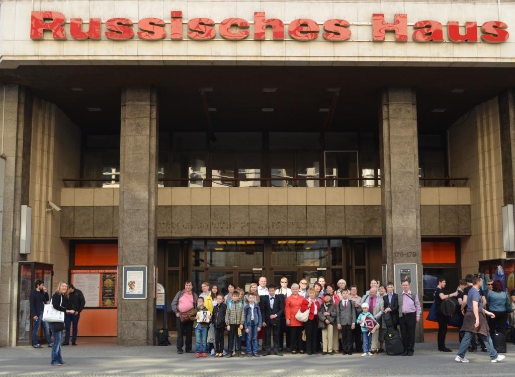 Концерт в Берлине